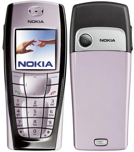 İlk Telefonum ve Şimdiye Kadar Kullandığım Telefonlar [mim]