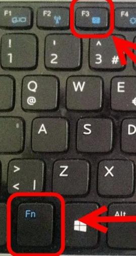 Laptopda Touchpad Nasıl Kapatılır?