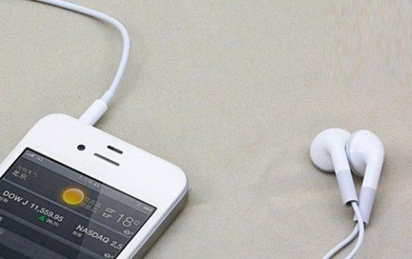 iPhone Kulaklık Modunda Kalırsa Ne Yapmalısınız?