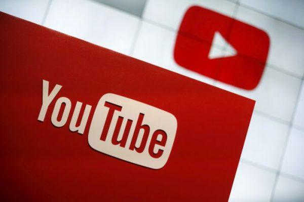 Youtube Bağış Sistemi Nedir?