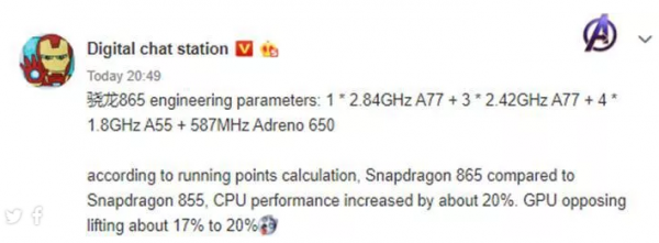 Snapdragon 865 İşlemci Detayları Belli Oldu